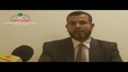 """حصرياً """" حق الرئيس """" مع أ/ فرج أبو طير"""