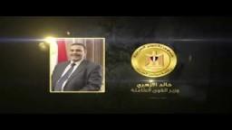 خالد الأزهري - وزير القوى العاملة فى حكومة قنديل