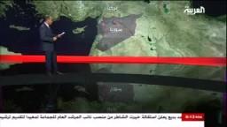 سوريا .. الحديث عن منطقة عازلة - تقرير هام جداً
