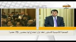 فوز د. سعد الكتاتني برئاسة الجمعية التأسيسية للدستور