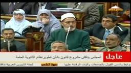 الشيخ عسكر- الدين ليس علاقة بين العبد وربه فقط