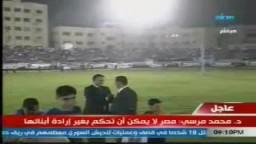د/ مرسى فى المؤتمر الجماهيرى الحاشد بإستاد المنصورة .. ج2
