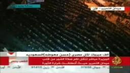 دعاء القنوت صلاة فجر السبت 12 فبراير ميدان التحرير.wmv