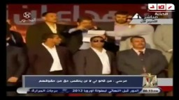 د. محمد مرسى رئيس جمهورية مصر العربية