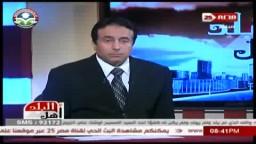 د. رشاد البيومي حريصون علي التوافق الوطني لنجاح الثورة
