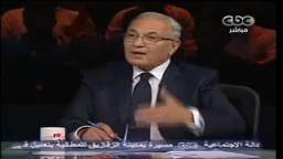 احمد شفيق: لن اطبق الشريعة ابدا