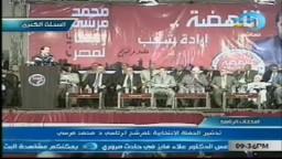 لماذا يؤيد هادي خشبة الأستاذ الدكتور محمد مرسي