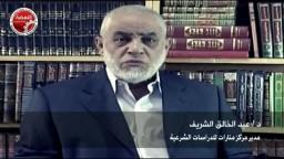 حصرياً | النهضة إرادة شعب | لماذا الدكتور مرسي رئيساً