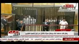 رفض طلب محامى علاء وجمال بالتنازل عن أرض الطيارين