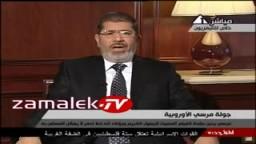 الرئيس مرسي: سيدنا محمد خط احمر وتعليقه على أحداث السفارة الأمريكية