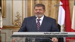 ختام كلمة الدكتور مرسى رئيس الجمهورية فى ايطاليا