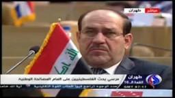 مرسي يتضامن مع الثورة السورية ووفد بشار ينسحب