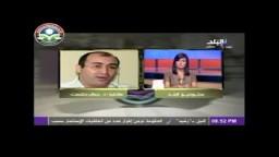 د. جمال حشمت وتعليقه على تصريحات خلفان