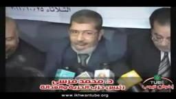 أول كلمة للدكتور/ مرسى بعد إعلان ترشحه للرئاسة فى إحتفالية شهداؤنا نور نهضتنا