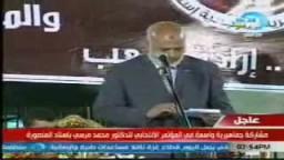 د/ مرسى فى المؤتمر الجماهيرى الحاشد بإستاد المنصورة