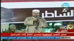 كلمة د/ عبدالرحمن البر فى مؤتمر الدكتور مرسى بالمنصورة