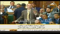 د/ عصام العريان- قانون الحد الأدني للأجور خطوة علي الطريق