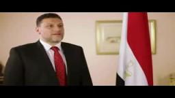 كلمة د.أسامة ياسين - وزير الشباب فى حكومة قنديل