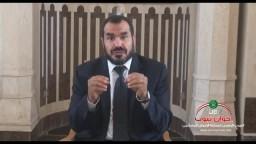 سلسلة برنامج ( مقاصد الصيام ) مع أ.د/ صلاح سلطان .. الحلقة الثانية