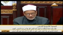 د. الشافعي : الشريعة الإسلامية هي مصدر التشريع