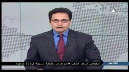 فوز سعد الكتاتني برئاسة حزب الحرية و العدالة