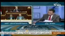 د/حسين يكشف حقيقة التوافق حول المادة الثانية