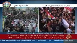 عضو المصريين الأحرار يستقيل على الهواء ويؤيد مرسي