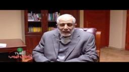حصرياً لقاء مع د/ محمود عزت نائب المرشد العام