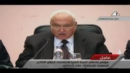 نتيجة الإستفتاء علي دستور جمهورية مصر العربية2012
