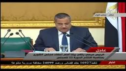 د. فهمي يعرض قرار الرئيس بدعوة مجلس الشورى للإنعقاد