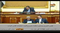 الشورى يصوت علي البند الخاص بمكافأة رئيس النواب