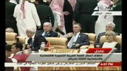 القمة العربية التنموية الاقتصادية والاجتماعية ج1