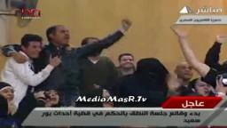 شاهد الحكم التاريخي في مذبحة بورسعيد 26_1_2013