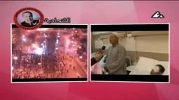 صرخة من عساكر الأمن المركزى المصابين