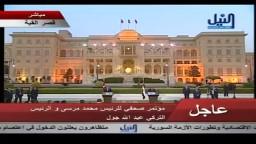 المؤتمر الصحفى للرئيس مرسي مع الرئيس التركي
