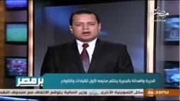 مخيم الإخوان المسلمين للقيادات بدمنهور