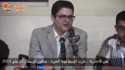 د.محسوب:الدستورية ليس لها ولاية على الشورى