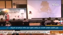 جيل القدوة و القيادة تحت رعاية د اسامة ياسين