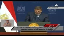 الرئيس يكلف الوزراء والمحافظين بإقالة كل المقصرين