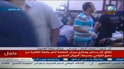 مجزرة الحرس الجمهوري -من مصر وليس من سوريا