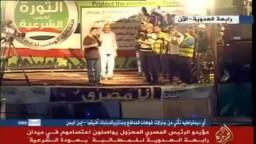 عقيد شرطة أسامة انور - يعلن تأييده للشرعية
