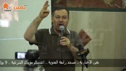 احمد منصور القضية الان لم تعد قضية عودة مرسي للحكم