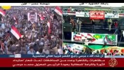 خالد الشامى عضو حركة تمرد من على منصة رابعة