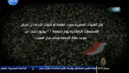 تقرير للجزيرة عن تجاهل الإعلام لمذبحة المنصة