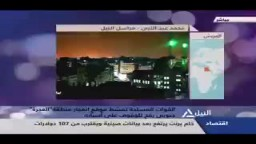 فضيحة التليفزيون بعد قصف اسرائيل موقع برفح