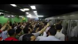 حركة شباب مترو _ تشعل الثورة بمحطة العتبة
