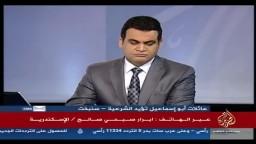 ابنة صبحي صالح تتحدث عن اعتقال والدها