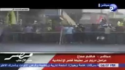دريم_الاعداد أمام الاتحادية لا نستطيع رصدها