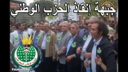 أسيبك لمين - الإخوان المسلمين و د_محمد مرسى