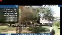الشرطة تقتحم جامعة الازهر وتطلق الخرطوش